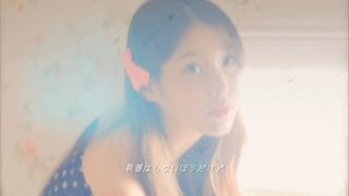 IU「Monday Afternoon」