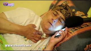 لحظة اتصال وزير الصحة بمي فتيحة المصابة بسرطان الحنجرة بعد نشر حالتها على شوف تيفي | بــووز