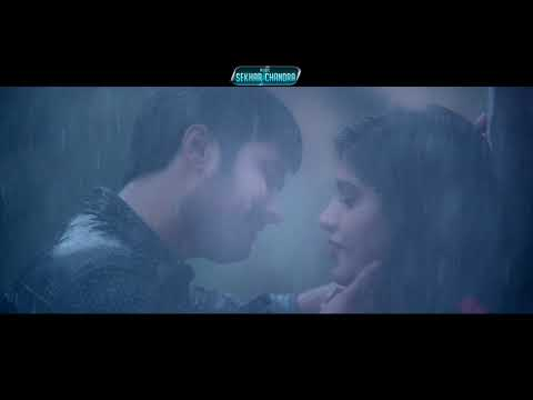 Howrah Bridge Movie Official Trailer