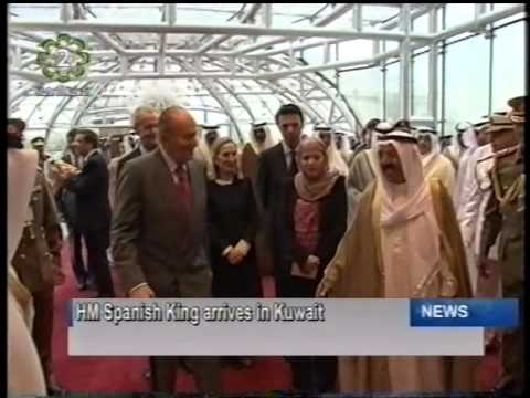His Majesty King Juan Carlos I of Spain arrives in Kuwait on official visit