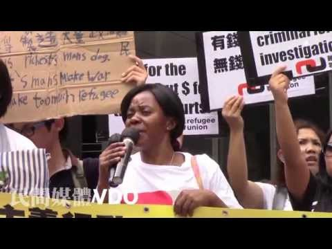 20140420 - 難民聯會 無懼ISS-HK威嚇 難民繼續反貧遊行 Protest March - Refugee struggle against Corruption