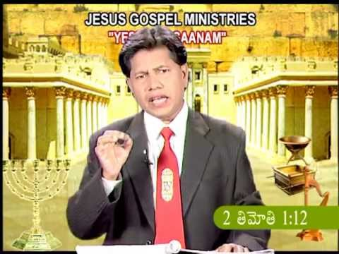 REV.P.SURESH,TELUGU CHRISTIAN MESSAGES,