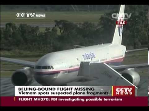 Vietnam spots suspected plane fragments