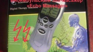 Echo Massager инструкция на русском