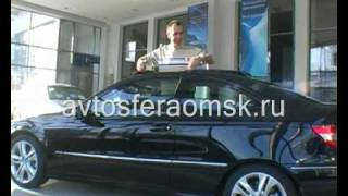 Тест-драйв Mercedes Benz CLC с панорамной крышей