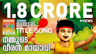 Mayavi Title Song - Official - Super hit Animation Video for Kids view on youtube.com tube online.