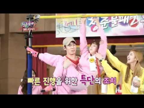 SNSD's Taeyeon Hyoyeon Sunny - Climbing Eating Game [IY 2 CUT]
