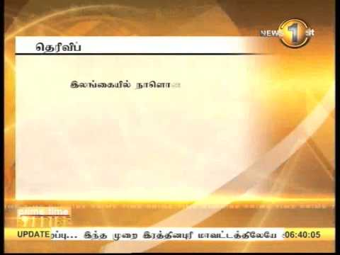 SHAKTHI BREAKFAST news 1st - 23-06-2014 - 6 am