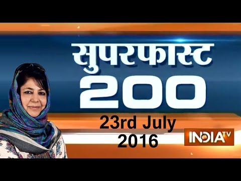Superfast 200 | July 23 2016 | 5PM ( Part 2)