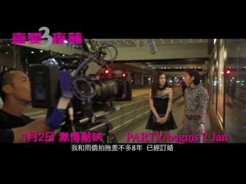 Lan Kwai Fong 3 Trailer Hd - Phim Lan Quế Phường 3 (18+)