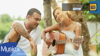 Itin Nam - Amal Perera(Official HD Video)