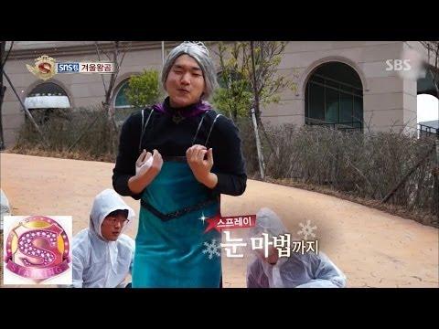 Parodie de La reine des neiges par un Coréen déjanté