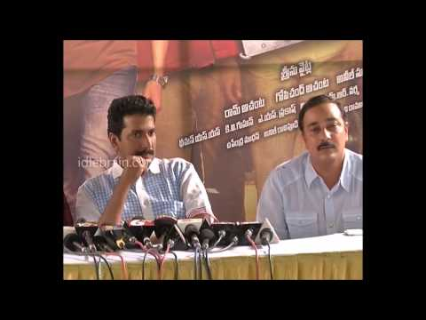 Aagadu Movie Press Meet