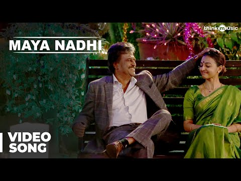 Maya Nadhi Video Song