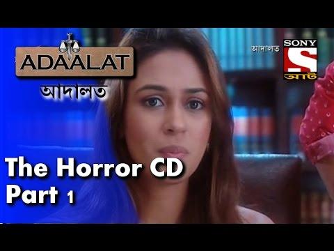 Adalat Bangla