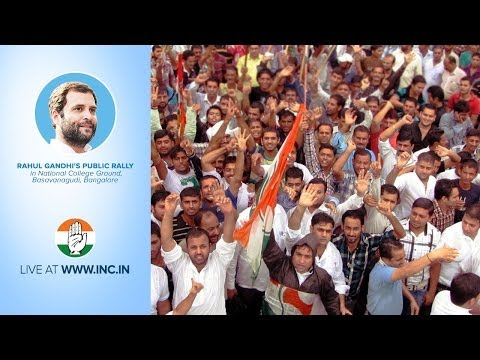 Rahul Gandhi's Public Rally in National College Ground, Basavanagudi, Bangalore on 7th April 2014