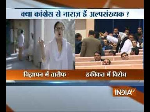 Muslim Protestor briefly disrupts PM's speech at Vigyan Bhawan
