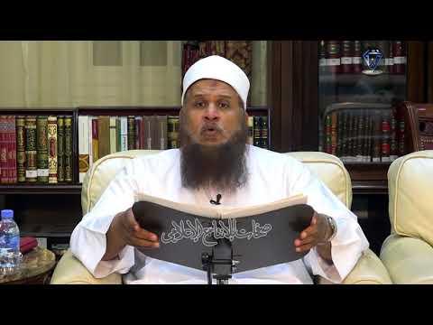 شرح كتاب درة البيان في أصول الإيمان (6) د . محمد يسري