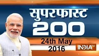 Superfast 200 | May 24, 2016 ( Part 1 )