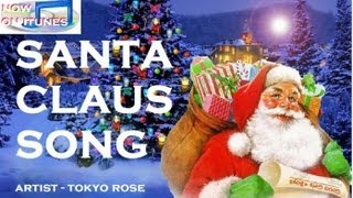 Christmas Song For 2014 Christmas Classic Santa Claus Song