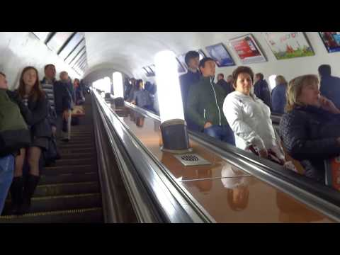 Another ride on the metro in Moscow, Russia  Москва, Россия