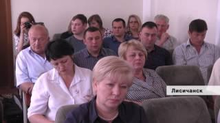 В Лисичанске изменятся ставки арендной платы за землю