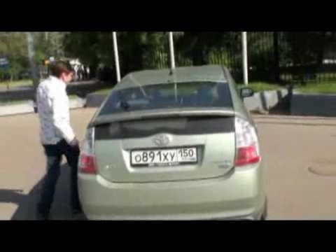 Тест-Драйв Тойота Приус II от Сергея Стиллавина. Часть 1