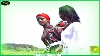 "Andualem Lema - Moresh ""ሞረሽ"" (Amharic)"