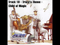 Turnabout Jazz Soul - Track 10 - Trucy's Theme - Child of Magic