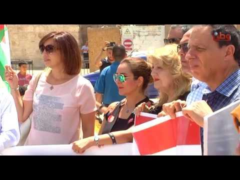بيت لحم: وقفة احتجاجية مسيحية وطنية ضد الإجراءات الاحتلالية في القدس