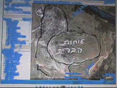abraham avino  GOOGEL EARTH ISRAEL JERUSALEM