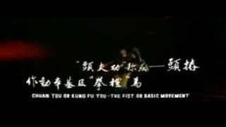 Martial Arts Movies.