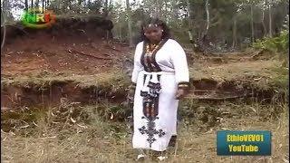 "Zenebech Tade - Kena Bel ""ቀና በል"" (Amharic)"