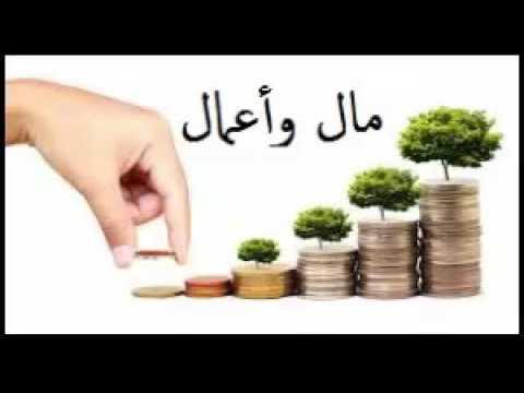 مال وأعمال 25.10.2016