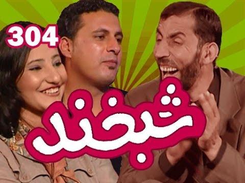Episode 304 (November 19 2013)