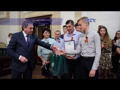 Бердчане получили награду губернатора за Сельские игры