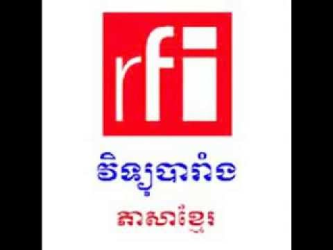 RFI Radio France International in Khmer Night Hot News on October 22, 2013