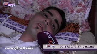 شاب يناشد القلوب الرحيمة بعد إجراء عملية جراحية خطيرة | حالة خاصة