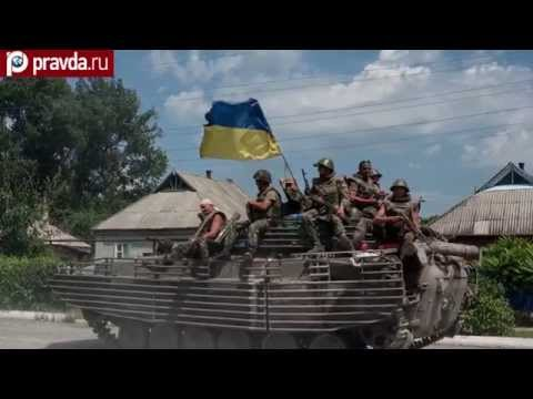 Will Russia attack Ukraine?