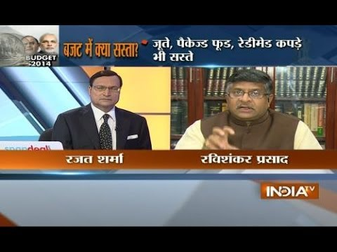 Ravi Shankar Prasad speaks with India TV on Budget Exclusively