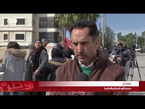 اعتصام أمام مقر الامم المتحدة.. نطالب بحماية دولية