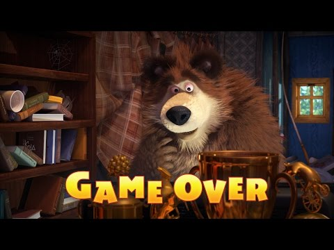 Máša a Medveď 59 - Game Over