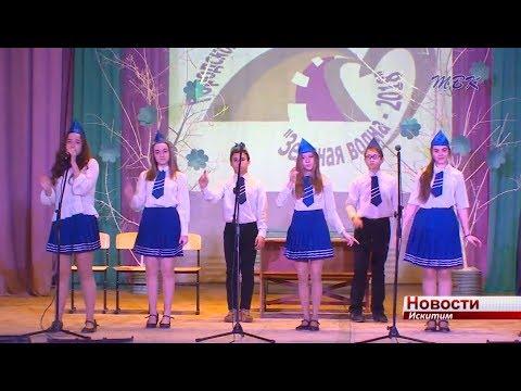 Победителем городского этапа  конкурса «Мой выбор - ЮИД» стала команда школы №9