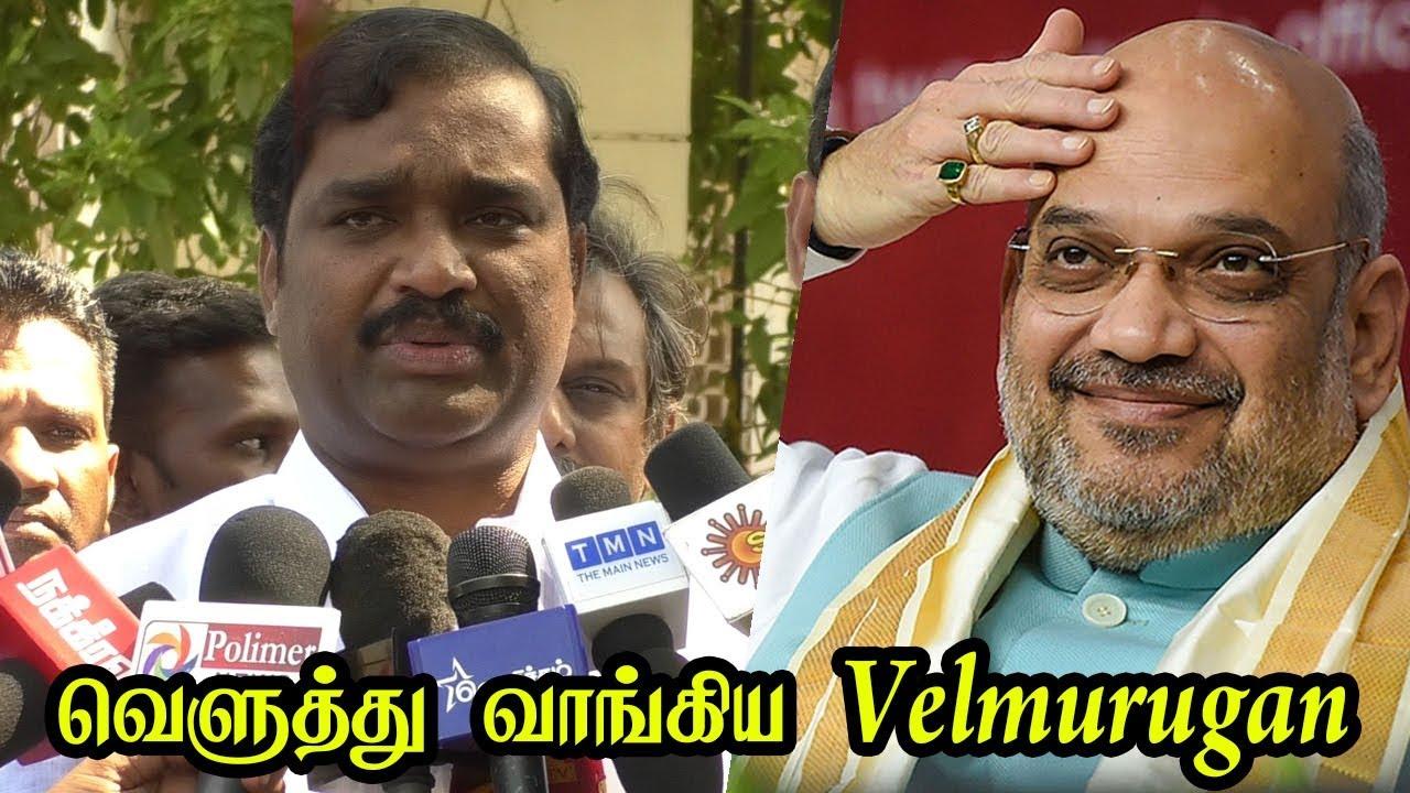 Amit Shah-வை  வெளுத்து வாங்கிய Velmurugan   Velmurugan PressMeet    The Citizenship Bill
