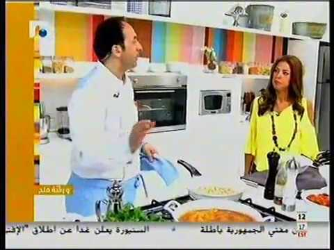    |      - Chef Chadi Zeitouni