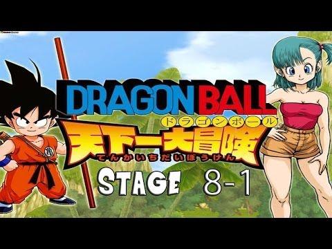 Dragon Ball: Revenge Of King Piccolo Stage 8-1 Goku vs Krillin (japanese audio/no commentary)