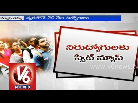 Telangana government to provide employability oppotunities after the formation TPSC
