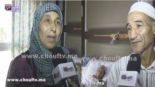 تصريح حزين ومؤثر لوالدي حنان مباشرة بعد وصولها إلى المصحة الخاصة | خارج البلاطو