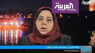 برلمانية عراقية تدعو لتعدد الزوجات وتقبله لها وبناتها |