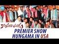Pawan Kalyan fans hungama at Katamarayudu premier show in ..